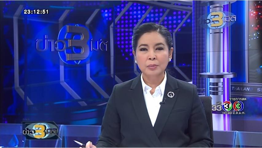 พร้อมสนับสนุนไทยและเมียนมา ในการส่งกลับผู้ลี้ภัยที่อยู่ในประเทศไทยกลับเมียนมา ตามความสมัครใจ และชื่นชมรัฐบาลไทยที่ให้ความสำคัญกับการแก้ไขปัญหาคนไร้สัญชาติ