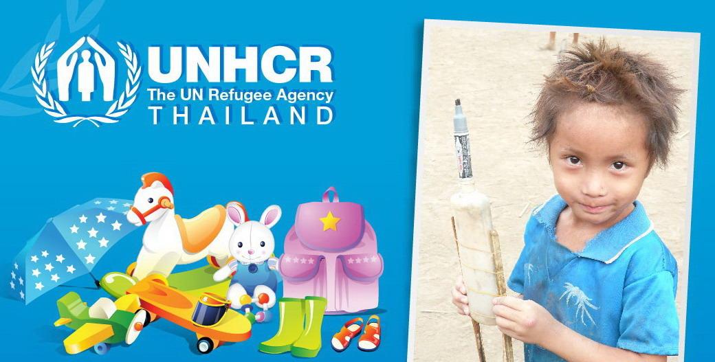 ร่วมบริจาคของเล่นแก่เด็กผู้ลี้ภัยเนื่องในวันเด็กกับยูเอ็นเอชซีอาร์
