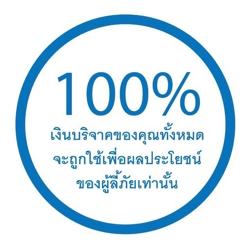 100percent-th_19