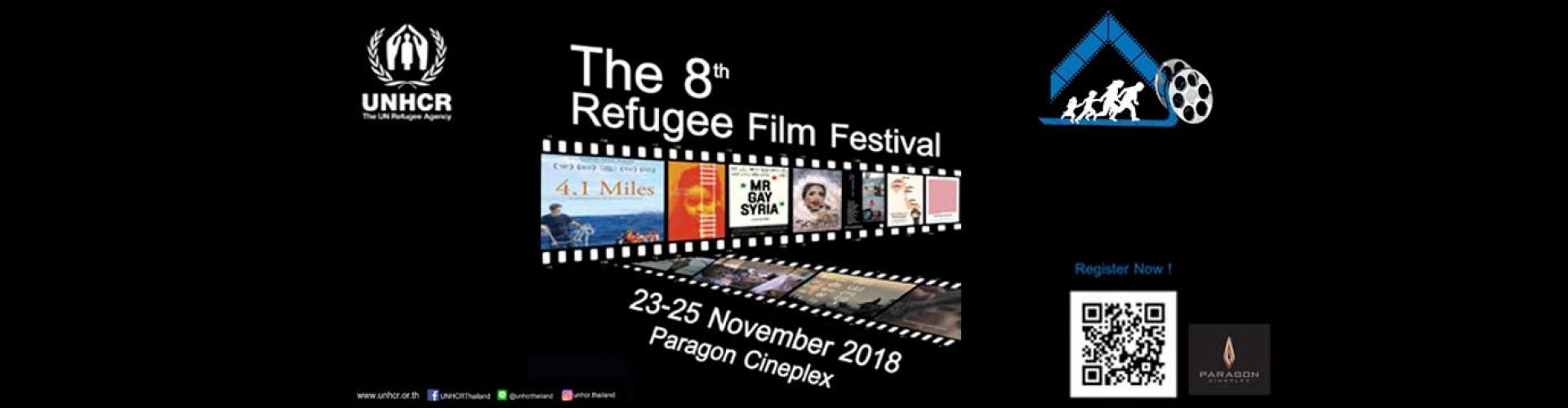UNHCR จัดเทศกาลหนังผู้ลี้ภัยครั้งที่ 8 มุ่งสะท้อนภาพความหลากหลายของผู้ลี้ภัย