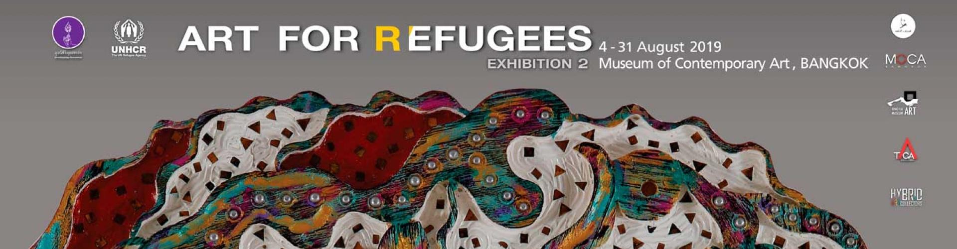 """UNHCR ร่วมกับพระเมธีวชิโรดม (ท่านว.วชิรเมธี) จัดงานนิทรรศการ """"ศิลปกรรมเพื่อผู้ลี้ภัย ครั้งที่ 2"""" ระดมทุนมอบที่พักพิงแก่ผู้ลี้ภัยทั่วโลก"""
