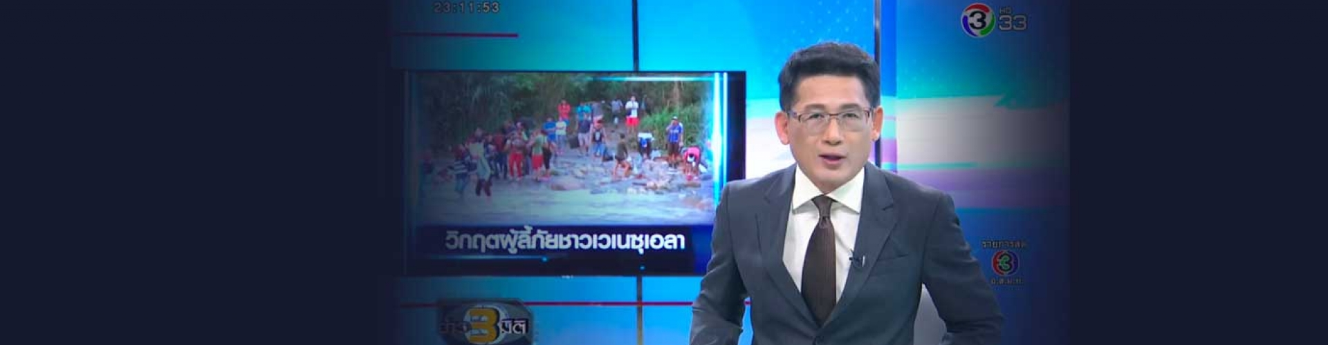 Venezuela Crisis: 3 Miti News team is on the ground with UNHCR in Colombia