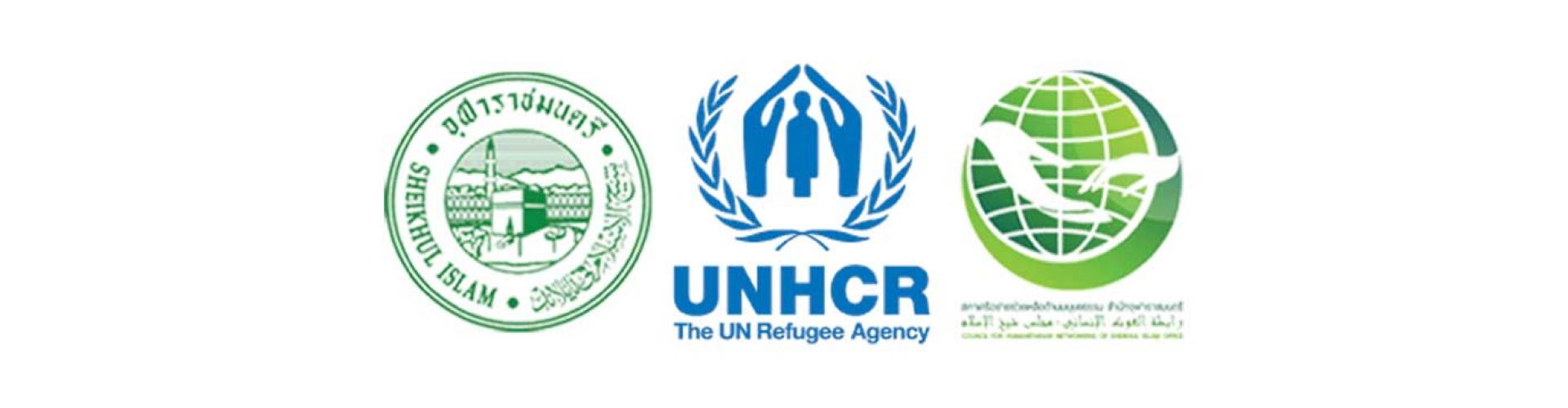 UNHCR continues partnerships with Sheikhul Islam Office during Ramadan for the third year in Thailand amid COVID-19 crisis