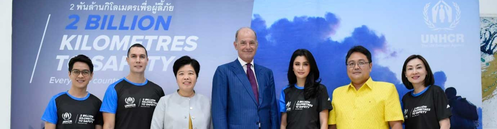 """UNHCR invites Thai public to step in solidarity with refugees in """"2 Billion Kilometres to Safety"""" Campaign"""