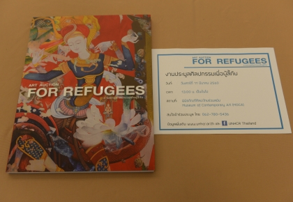 Art Auction For Refugees Showcase
