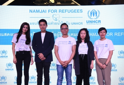 NAMJAI FOR REFUGEES Product Showcase