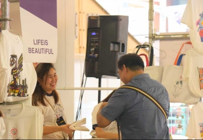 LIFEiS BEAUTiFUL - No boundaries for sharing | Charity LiFESTYLE EVENT©UNHCR