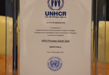 Geneva - UNHCR, the UN Refugee Agency, today, appointed HRH Princess Sarah Zeid of Jordan and the Venerable Vudhijaya Vajiramedhi.  ©UNHCR
