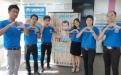 บริจาค UNHCR Donors fundraising ยูเอ็นเอชซีอาร์ ทำบุญ