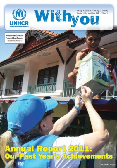 UNHCR Annual Report 2011