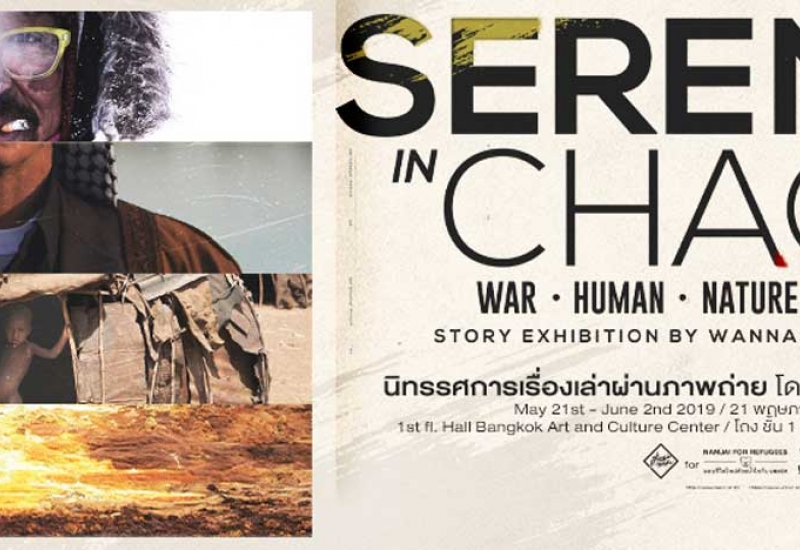 "Serenity in Chaos"" Story exhibition by Wannasingh Prasertkul"