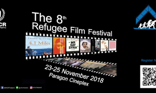Refugee Film Festival, the annual festival features award-winning, internationally renowned films, this year revealing the diverse experiences and identities of refugees across the world.