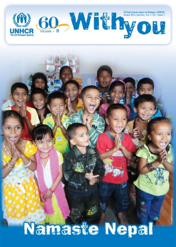 ฉบับที่ 2 ปี 2554: นมัสเต เนปาล